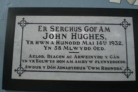 Memorial to John Hughes
